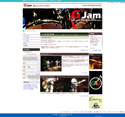 相模原 ライブ GJAMのページ