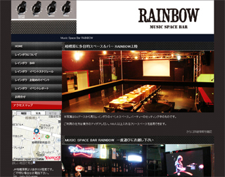 Music Space BAR RAINBOW